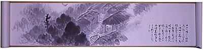 写真:原 三溪 《二日遊関記》 大正6(1917)