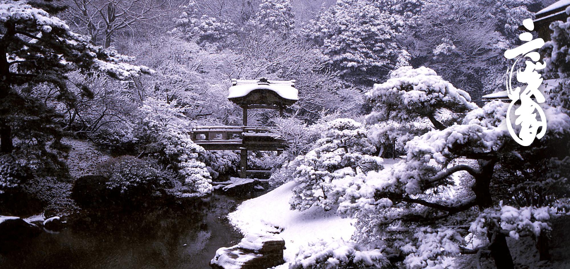 写真:三渓園冬の風景