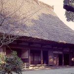 旧矢箆原家住宅